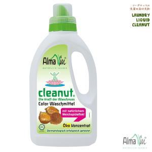 洗濯洗剤 AlmaWin(アルマウィン) ランドリーリキッドクリナッツ|erande