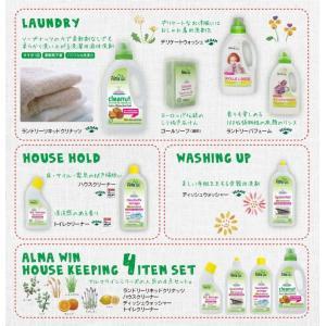洗濯洗剤 AlmaWin(アルマウィン) ランドリーリキッドクリナッツ|erande|06