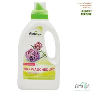 洗濯洗剤 AlmaWin(アルマウィン) ランドリーパフューム|erande