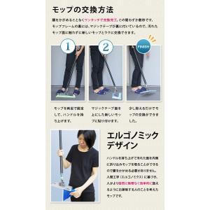 ACT モップフルセット(Sサイズ) ACT JAPAN(アクトジャパン)|erande|11