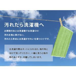 ACT モップフルセット(Sサイズ) ACT JAPAN(アクトジャパン)|erande|12
