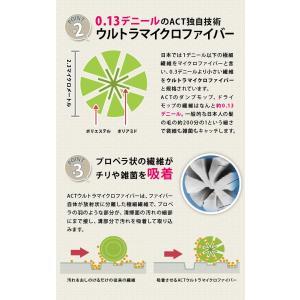 ACT モップフルセット(Sサイズ) ACT JAPAN(アクトジャパン)|erande|06
