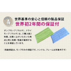 ACT モップフルセット(Sサイズ) ACT JAPAN(アクトジャパン)|erande|07
