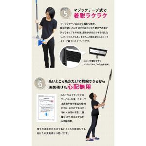 ACT モップフルセット(Sサイズ) ACT JAPAN(アクトジャパン)|erande|08
