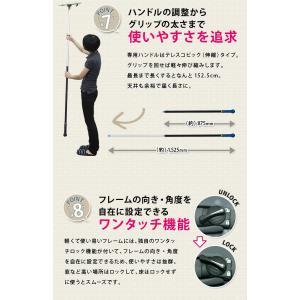 ACT モップフルセット(Sサイズ) ACT JAPAN(アクトジャパン)|erande|09