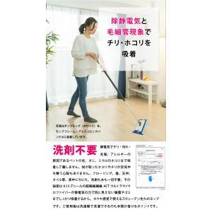 ACT モップフルセット(Sサイズ) ACT JAPAN(アクトジャパン)|erande|10