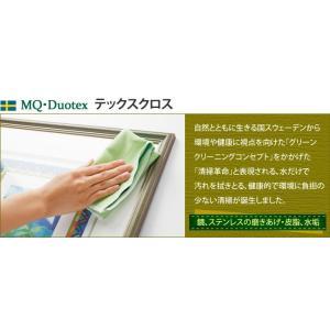 MQ・Duotex テックスクロス |erande|02