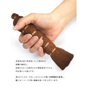 棕櫚棒束子(一玉茶釜洗い) かねいち -山本勝之助商店-|erande|03