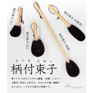 柄付き棕櫚束子(大) かねいち -山本勝之助商店- erande 04