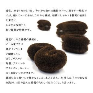柄付き棕櫚束子(大) かねいち -山本勝之助商店- erande 05