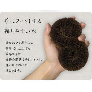 棕櫚渦巻束子(S字) かねいち -山本勝之助商店- erande 03