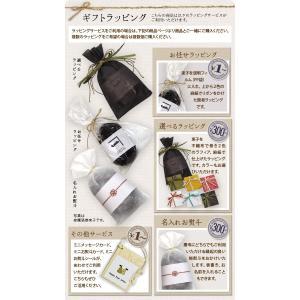 棕櫚渦巻束子(S字) かねいち -山本勝之助商店- erande 13