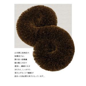棕櫚渦巻束子(S字) かねいち -山本勝之助商店- erande 04