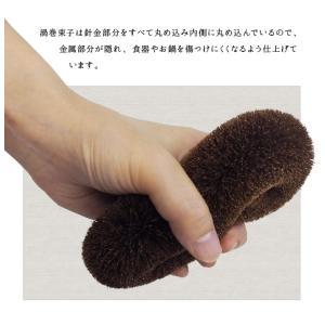 棕櫚渦巻束子(S字) かねいち -山本勝之助商店- erande 05