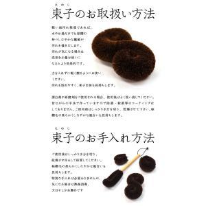 棕櫚渦巻束子(S字) かねいち -山本勝之助商店- erande 10