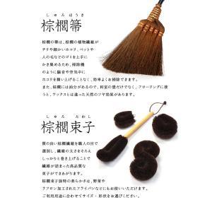 棕櫚束子(中) かねいち -山本勝之助商店-|erande|11