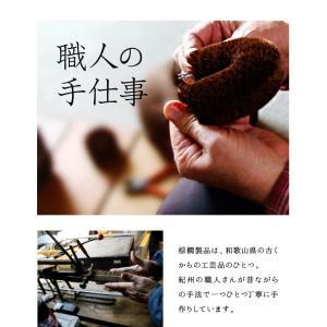棕櫚束子(中) かねいち -山本勝之助商店-|erande|12