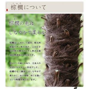 棕櫚長柄箒三点セット(七玉+三玉手+はりみ小)|erande|13
