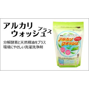 アルカリウォッシュプラス 500g 洗濯用洗剤 分解酵素 天然精油をプラス|erande|02