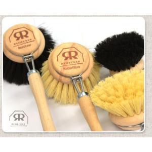REDECKER レデッカー 植物繊維毛のウォッシングブラシ(鍋・フライパン用) Sサイズ(HARD DISH BRUSH)|erande|02