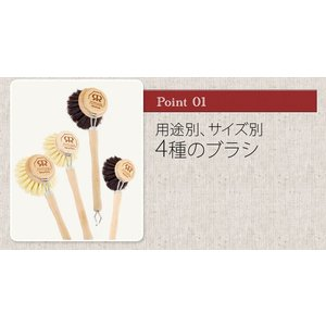 REDECKER レデッカー 植物繊維毛のウォッシングブラシ(鍋・フライパン用) Sサイズ(HARD DISH BRUSH)|erande|03