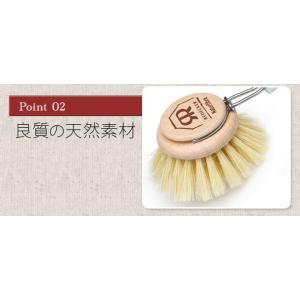 REDECKER レデッカー 植物繊維毛のウォッシングブラシ(鍋・フライパン用) Sサイズ(HARD DISH BRUSH)|erande|04