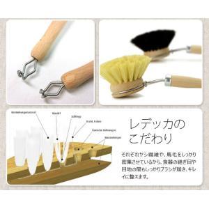 REDECKER レデッカー 植物繊維毛のウォッシングブラシ(鍋・フライパン用) Sサイズ(HARD DISH BRUSH)|erande|05