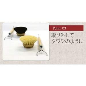 REDECKER レデッカー 植物繊維毛のウォッシングブラシ(鍋・フライパン用) Sサイズ(HARD DISH BRUSH)|erande|06