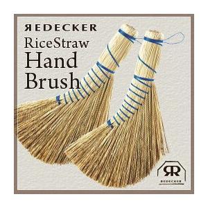 REDECKER レデッカー 藁の手箒 / ライスストローハンドブラシ(RICE STRAW HAND BRUSH)|erande
