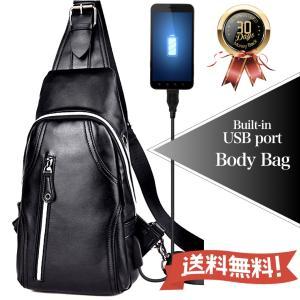 ボディバッグ ショルダーバッグ 革 防水 レザー メンズ バッグ 全2色 BB02 送料無料