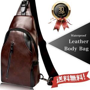 ボディバッグ メンズ ショルダーバッグ メンズバッグ 革 レザー 防水 全3色 BB07 茶 送料無料