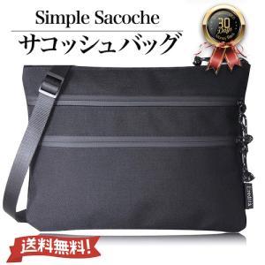 ◆バッグ自体の重量は213gと軽いですが、メインポケットはiPadやよく持ち歩く小物類がすっぽり収ま...