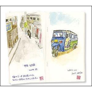 TRAVELER'S notebook トラベラーズノート用リフィル 画用紙 012