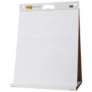 ■商品仕様簡単に運べて書き込みできるから、狭い会議室にもぴったり。テーブルトップサイズの台紙付ポスト...