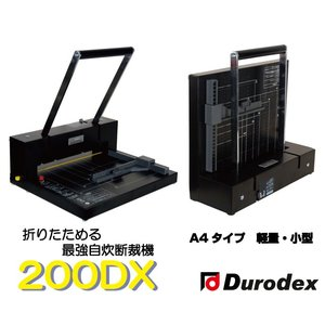 【DAHLE】ダーレ 断裁機 200DX A4対応 折りたためる裁断機(ダーレー/自炊/裁断/断裁)|erfolg|02