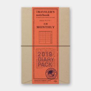 【ネコポス送料無料】トラベラーズノート 2019 月間 茶 レギュラーサイズ 27756006