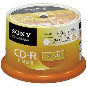 ■商品仕様ヘビーユーザーや業務用に便利なスピンドルケース入。●CD-R(インクジェットプリンタ対応)...