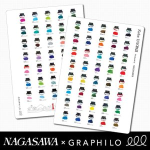 NAGASAWA Kobe INK物語 × GRAPHILO 神戸インク物語65色 グラフィーロ A5ノート 4mm方眼タイプ (神戸インク物語/大和出版印刷/グラフィロ/グラフィーロ/A|erfolg