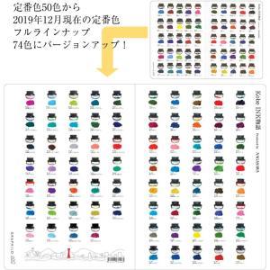 NAGASAWA Kobe INK物語 × GRAPHILO 神戸インク物語65色 グラフィーロ A5ノート 4mm方眼タイプ (神戸インク物語/大和出版印刷/グラフィロ/グラフィーロ/A|erfolg|02