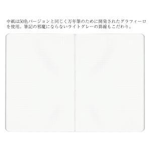 NAGASAWA Kobe INK物語 × GRAPHILO 神戸インク物語65色 グラフィーロ A5ノート 4mm方眼タイプ (神戸インク物語/大和出版印刷/グラフィロ/グラフィーロ/A|erfolg|03