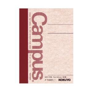 ●デザイン/キャンパス(A罫)●種類/A8サイズ(ピンク)●枚数/50枚●カバー/コートカード紙●寸...