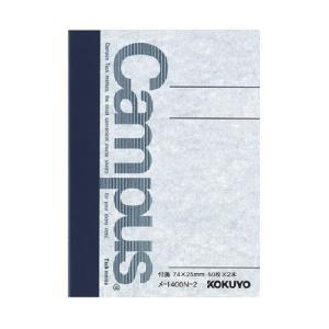 ●デザイン/キャンパス(B罫)●種類/付箋サイズ(緑・黄)●枚数/各50枚●カバー/コートカード紙●...