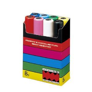三菱鉛筆 ポスカ極太8色セット 黒・赤・青・緑・...の商品画像