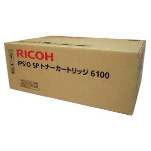 リコー リコー対応イプシオSPトナーカートリッジ 6100 (ブラック) 515316 (1個)|erfolg