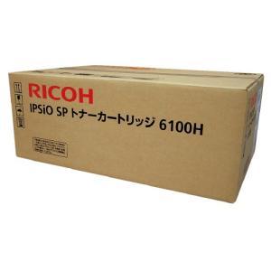 リコー リコー対応イプシオSPトナーカートリッジ 6100H (ブラック) 515317 (1個)|erfolg