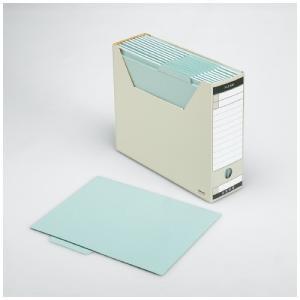 ●個別フォルダー100冊とファイルボックスのセット商品●お客様のニーズにお応え/まとめ買いの個別フォ...