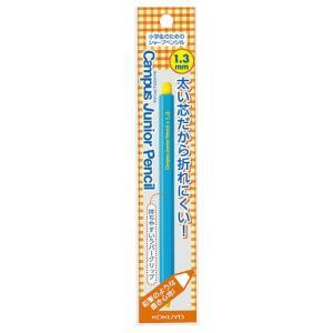 ●鉛筆感覚で使える、話題の太芯シャープペンシル。●ノック部分は、誤飲や紛失しないように、使用時に外れ...