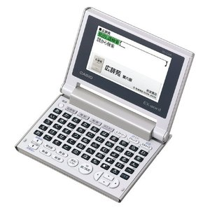 カシオ計算機 エクスワード コンパクト電子辞書 XD-C500GD XD-C500GD (1台)|erfolg
