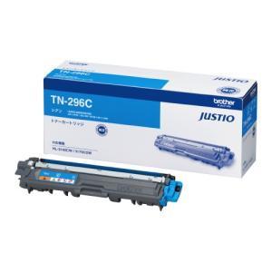 ブラザー ブラザー対応純正トナーカートリッジ TN-296C (シアン)大容量 TN-296C (1個)|erfolg