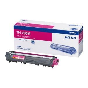 ブラザー ブラザー対応純正トナーカートリッジ TN-296M (マゼンタ)大容量 TN-296M (1個)|erfolg